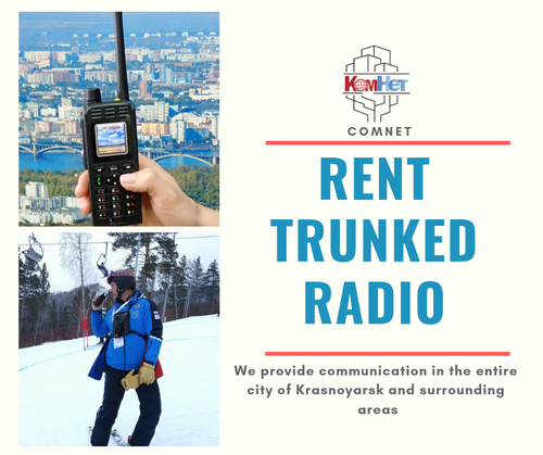 Rent with us professional digital radio sets
